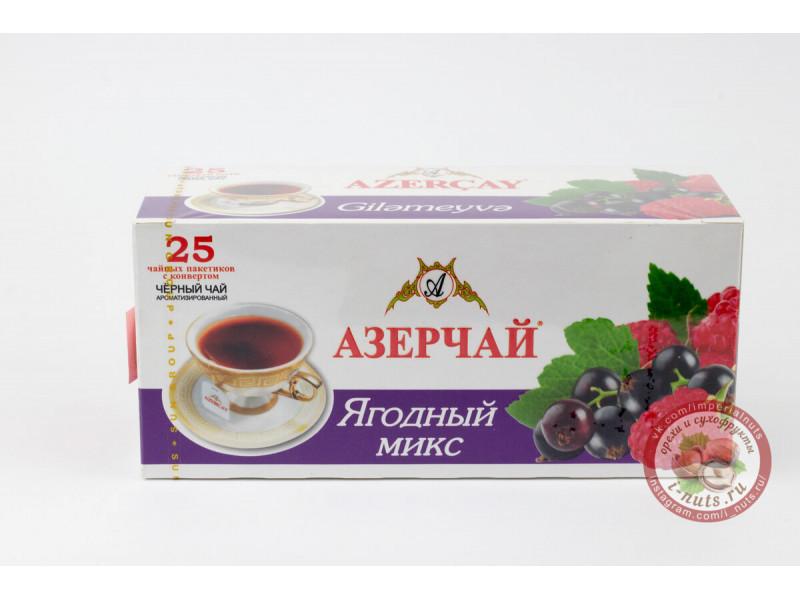 Азерчай ягодный микс