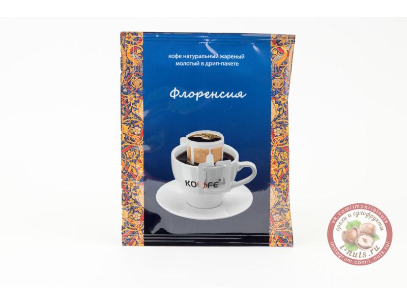 "Кофе дрип пакет ""Флоренсия"""