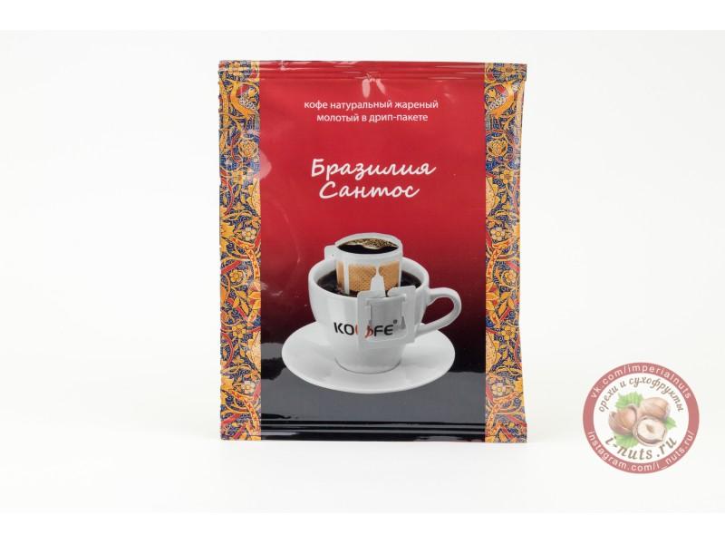 "Кофе дрип пакет ""Бразилия сантос"""