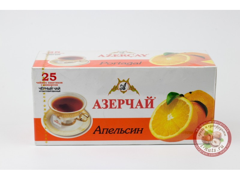 Азерчай апельсин