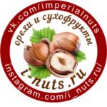 Интернет магазин орехов, сухофруктов, специй, сладостей, кофе, чай